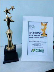 best design award solar